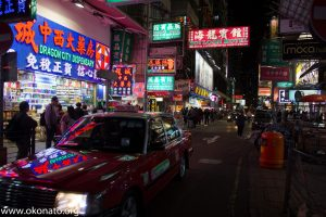 hong kong, streets, night, china